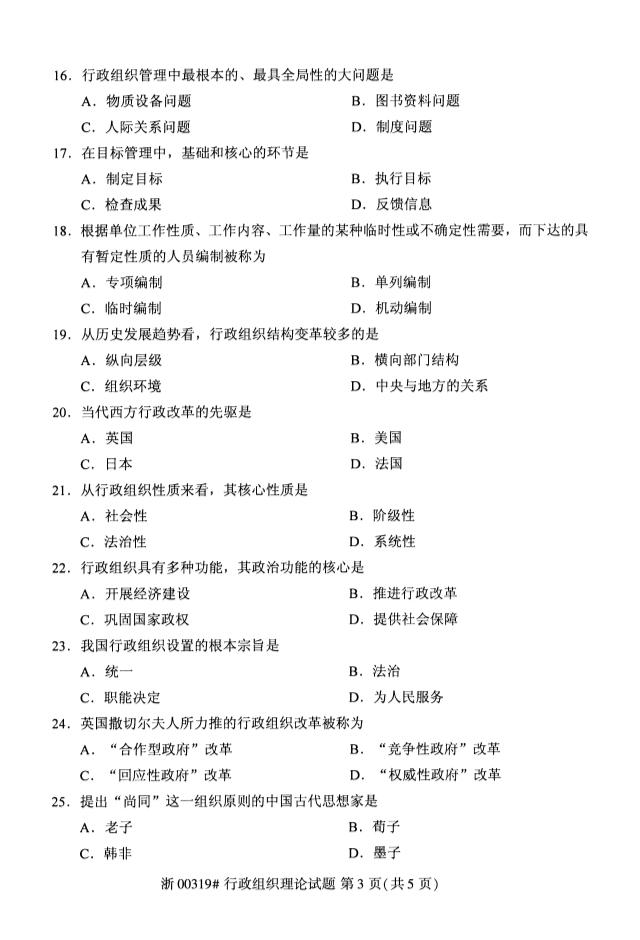 广东自学考试服务网-专注广东自学考试服务平台