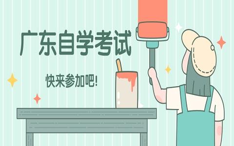 广东自考 自考论文怎么撰写