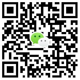 广东自考考生交流群