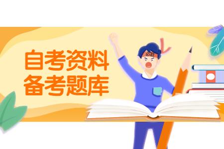 广东省自考网